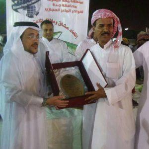 Saudi Arabia Goat Show 2017