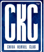 NATIONAL CHINA GENERAL KENNEL CLUB
