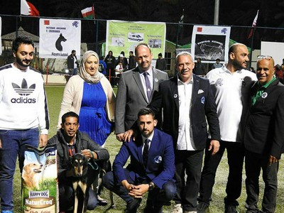 Bahrein International Dog Show ACW 2017