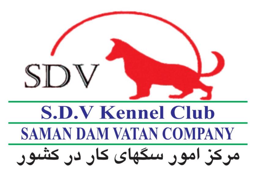 SDV Kennel Club SAMAN DAM VATAN COMPANY